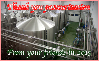 best_of_2015_pasteurization